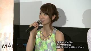 アイドルグループ「AKB48」の大島優子さんが11日、東京都内で行われた出...