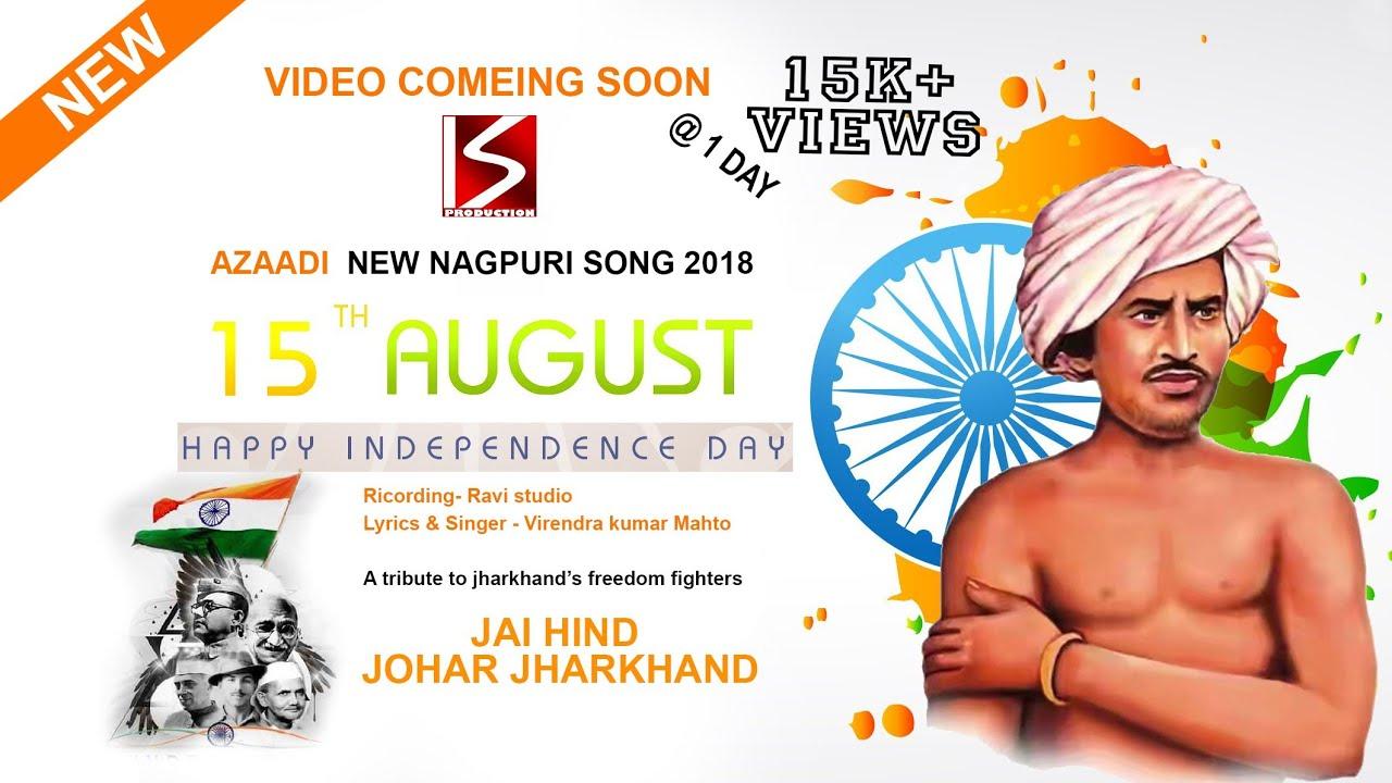 AZAADI ||New Nagpuri Song 2018|| Desh Bhakti|| SK PRODUCTION || superhit  Nagpuri song 2018