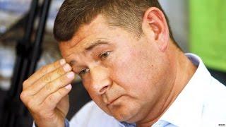 Онищенко против Порошенко. Первая
