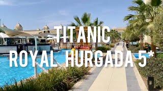 Titanic Royal 5 свежий обзор отеля для семейного отдыха в Хургаде Египет март 2021