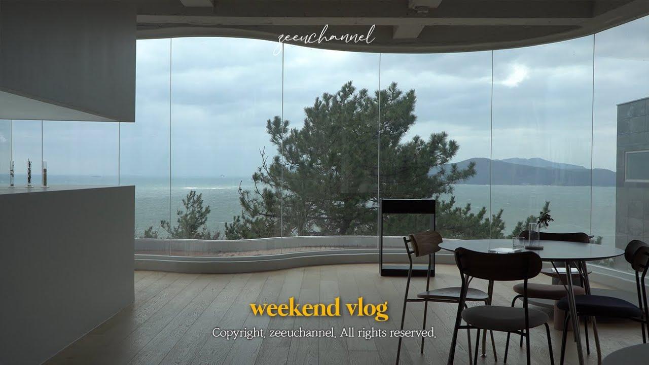 [vlog] 해운대 달맞이길 나들이   미죠떼 브런치, 무브먼트랩, 라이프커피앤티   나의 가벼운 프랑스어 학습지 공부 vlog