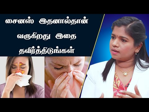 dr.yoga-vidhya-general-speciality-and-history-of-sinus-cause,-symptoms,cure-tamil