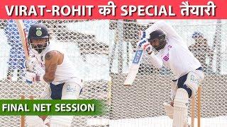 Watch: Virat, Rohit, Pujara practice with SG Pink Balls at the nets in Kolkata   IND vs BAN