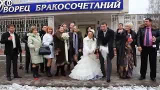 Свадьба во Владимире Сафроновы