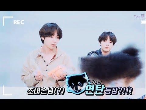 BTS (방탄소년단) Innocent and Childish Moments