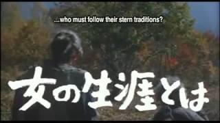 Легенда о Нараяме | Narayama-bushi kô | Трейлер | 1983