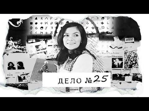 ДЕЛО №25 |Барбара Мэкл| - похищена под Рождество. У нее 5 дней
