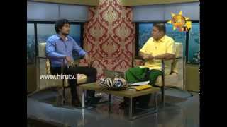 Hiru TV Morning Show EP 582