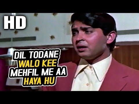 Dil Todane Walo Kee Mehfil Me Aa Gaya Hu | Kishore Kumar | Ek Kunwari Ek Kunwara 1973 Songs