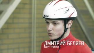 #20. Шорт-трек - Дима Шатохин. Матч Тв