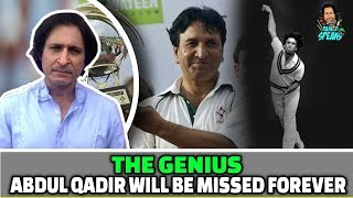 The Genius - Abdul Qadir Will Be Missed Forever | Ramiz Speaks
