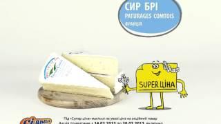 Украинское радио начало вещание на оккупированный Крым, - Херсонская ОГА - Цензор.НЕТ 3068
