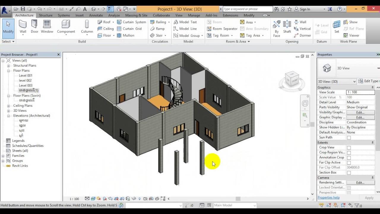 Revit 2016 making simple house youtube - Revit home design ...
