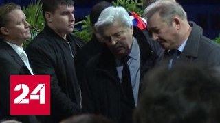 В Москве простились с хоккеистом Владимиром Петровым