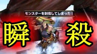 【MHXX】ヘビィボウガンの強さが分かる動画。ワイ、ヘビィボウガンを使い始める…
