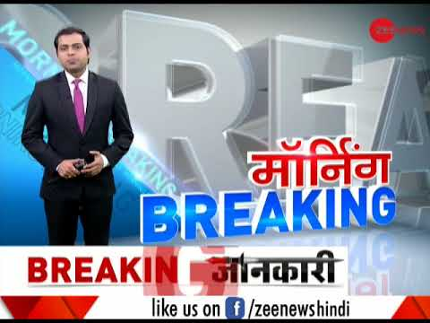 Morning Breaking: Watch top National news of the day
