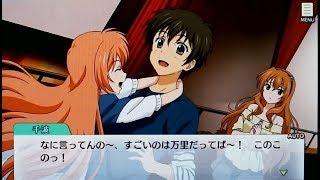 [PS Vita] ゴールデンタイムVivid Memories 15 岡千波 検索動画 19