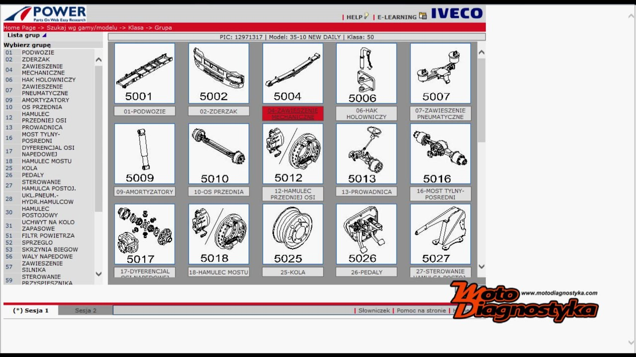 Download Iveco Power 2008 Keygen Free Software 2016 Ford Wiring Diagram