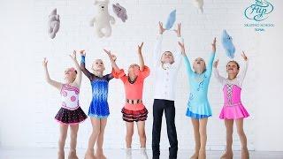 ФИГУРНОЕ КАТАНИЕ. Фонарик вперед(Видео-уроки от школы фигурного катания