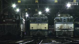 夜のJR貨物塩尻機関区篠ノ井派出の機関車たち EF64,DE10,EH200   2005年頃   HDV 844