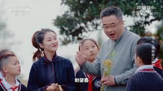 [跟着书本去旅行]河豚为何受到许多文人墨客的喜爱?  课本中国