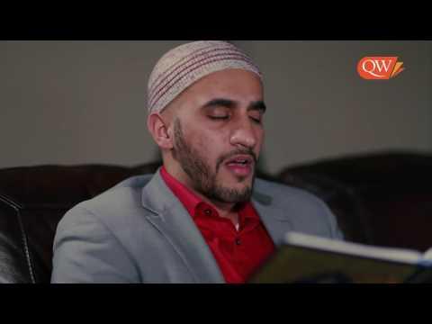 Surah Al-Ahzab Recitation (Surah 33: 70-73) - Quran Weekly