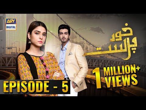 KhudParast Episode 5 - 3rd November 2018 - ARY Digital Drama