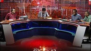 Wada Pitiya -  2017.05.16