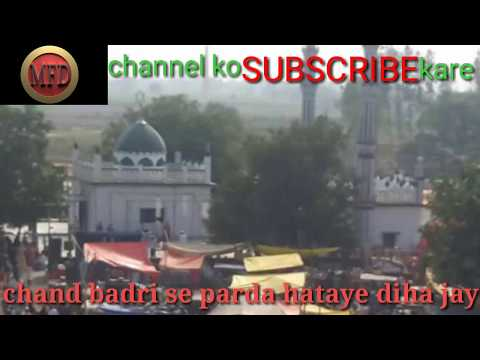 Chand badri se parda hatay diha jay naat shareef