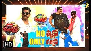Jabardsth   6th July 2017  Full Episode   ETV Telugu