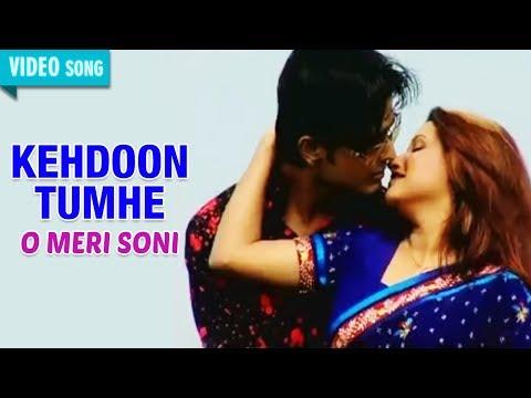 kehdoon-tumhe-|-goutam-ghosh-and-mita-chatterjee-|-o-meri-soni-|-atlantis-music