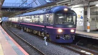 臨時快速「お座敷青梅奥多摩号」(485系「華」)立川駅発車