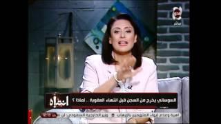 برنامج ابتباه - منى العراقى : لماذا خرج السوسانى