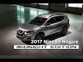 Nissan Rogue Midnight Edition 2017