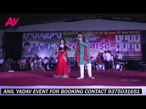 जईसन सोचले रहली वइसे धनिया मोर बानी | Kallu Ji & Nisha | Live Stage Show - 2017