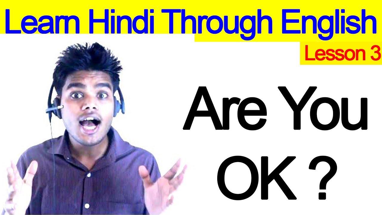 Learn Hindi Through English - Lesson 3 - Are You OKAY ?