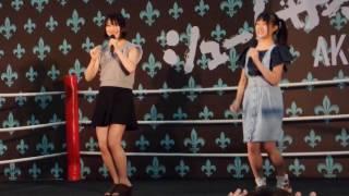 AKB48 47th シュートサイン 気まぐれオンステージ大会 A#23 AKB48 チーム8 坂口渚沙 佐藤七海 2-1 2017年6月11日 パシフィコ横浜.