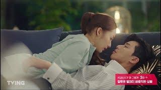 [김비서가 왜 그럴까] 1-4화 하이라이트(박민영♥박서준)