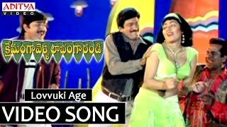 Video Lovvuki Age Video Song - Kshemanga Velli Labanga Randi Video Songs - Srikanth,Roja download MP3, 3GP, MP4, WEBM, AVI, FLV November 2017