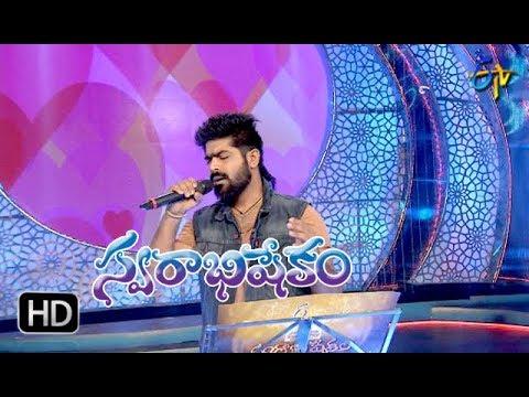 Nanu Preminchaananu Maata Song | Revanth Performance | Swarabhishekam | 1st April 2018 | ETV Telugu
