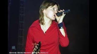 Арбенина и Сурганова на Чартовой Дюжине (2004)(Ночные Снайперы и Сурганова и Оркестр на фестивале