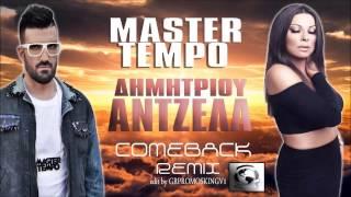 MASTER TEMPO & Antzela Dimitriou - Comeback (Remix)