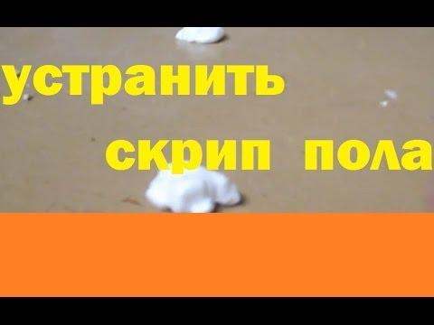 Масло с твердым воском SAICOS PREMIUM HARTWACHSOL - YouTube