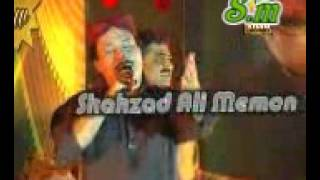Shaman Merali New by Sheeraz Ali Memon Sweet Love 23
