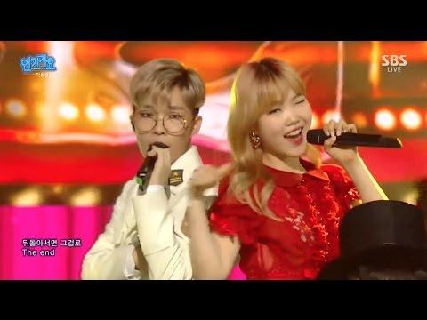 AKMU - 'RE-BYE' 0605 SBS Inkigayo