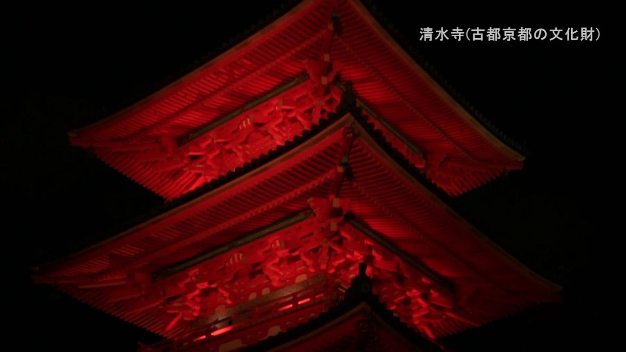 【WorldHeritage】Kiyomizudera-temple【Historic Monuments of Ancient Kyoto 】