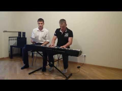 3 занятие по технологии быстрого обучения игре на фортепиано Петра Громова. Яковлев Ярослав.