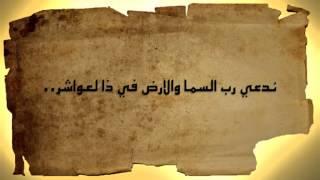 بوقالات جزائرية: بوقالة اليوم السابع من شهر رمضان 1434-2013