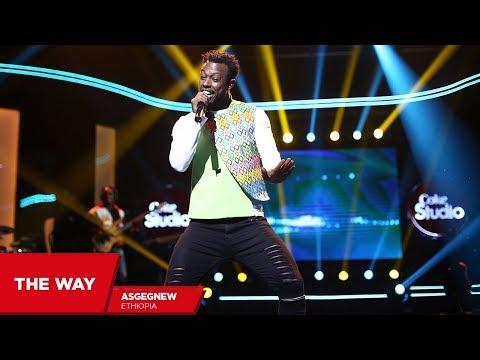 Asgegenew Ashko: The Way (Cover) - Coke Studio Africa
