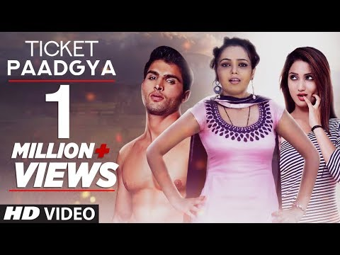 Ticket Paadgya Latest Haryanvi Video Song|Miss Sweety| Deepak Kundu,Miss Adaa |Haryanvi Song 2018